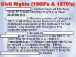 civil rights 1960 s 1970 s2
