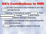 ga s contributions to wwi