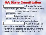 ga state constitution1