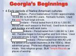 georgia s beginnings