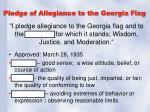 pledge of allegiance to the georgia flag