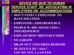 advice we give to human service staff re advocating w employers on accommodations
