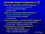 archetype design configurations 18
