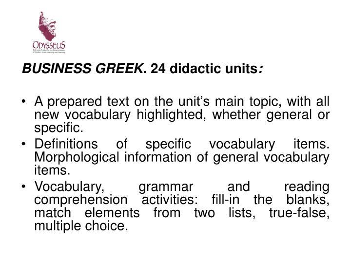 BUSINESS GREEK.