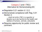 category 3 and 4 tacs alternative for demonstrating ea