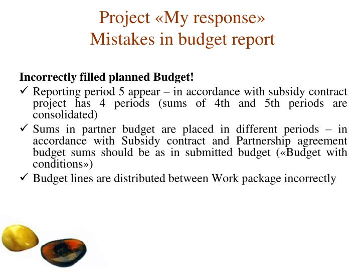 Project «My response»