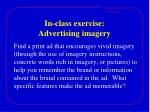 in class exercise advertising imagery
