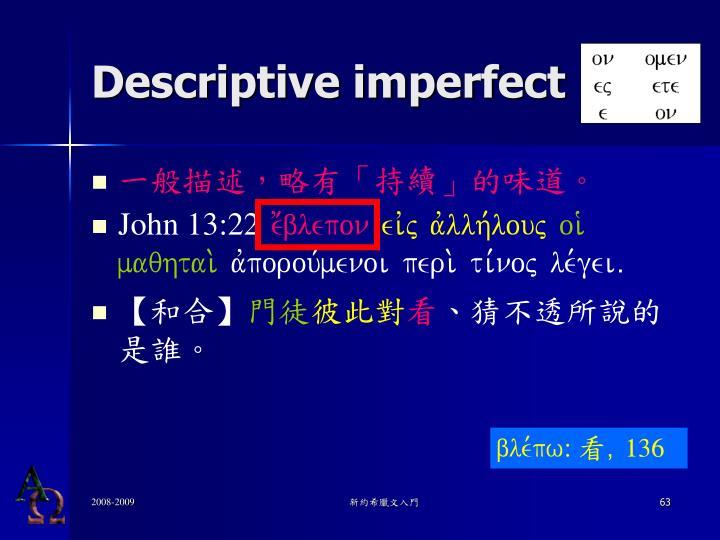 Descriptive imperfect
