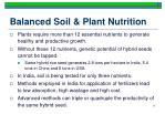 balanced soil plant nutrition