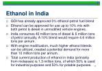 ethanol in india