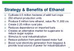 strategy benefits of ethanol