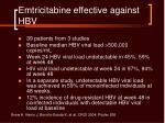 emtricitabine effective against hbv