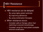 hbv resistance