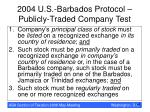 2004 u s barbados protocol publicly traded company test