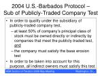 2004 u s barbados protocol sub of publicly traded company test