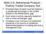 2004 u s netherlands protocol publicly traded company test