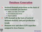 database generation
