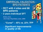 empirical validation bpd patients