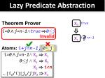 lazy predicate abstraction3