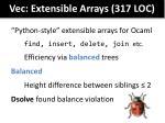 vec extensible arrays 317 loc
