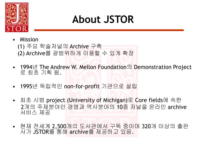 About jstor