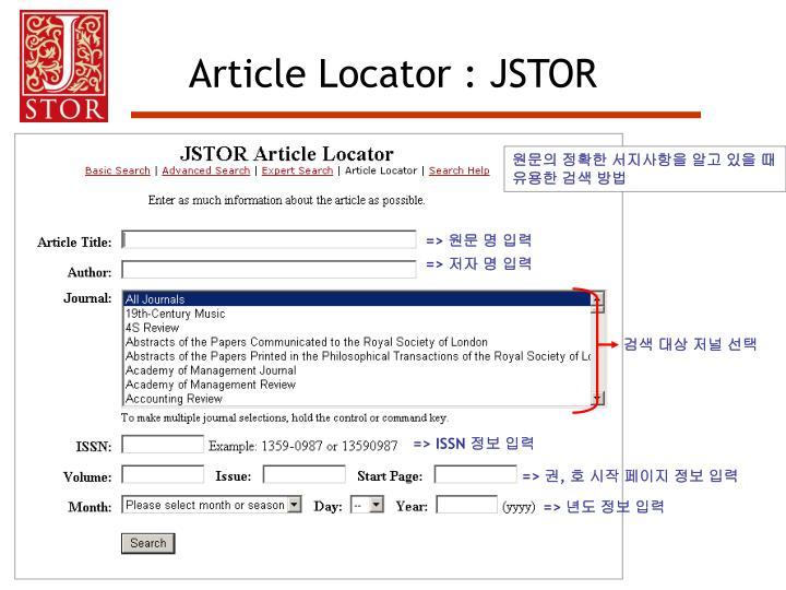Article Locator : JSTOR