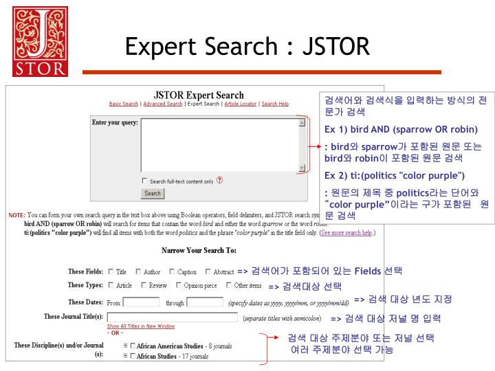 Expert Search : JSTOR
