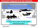 honeywell integrated oil gas solutions