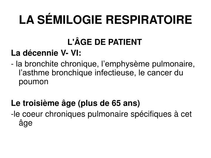 La s milogie respiratoire1