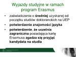 wyjazdy studyjne w ramach program erasmus1