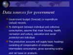 data sources for government