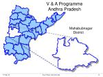 v a programme andhra pradesh