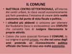 il comune1