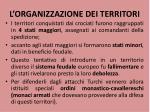 l organizzazione dei territori