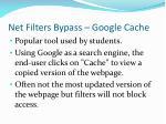 net filters bypass google cache