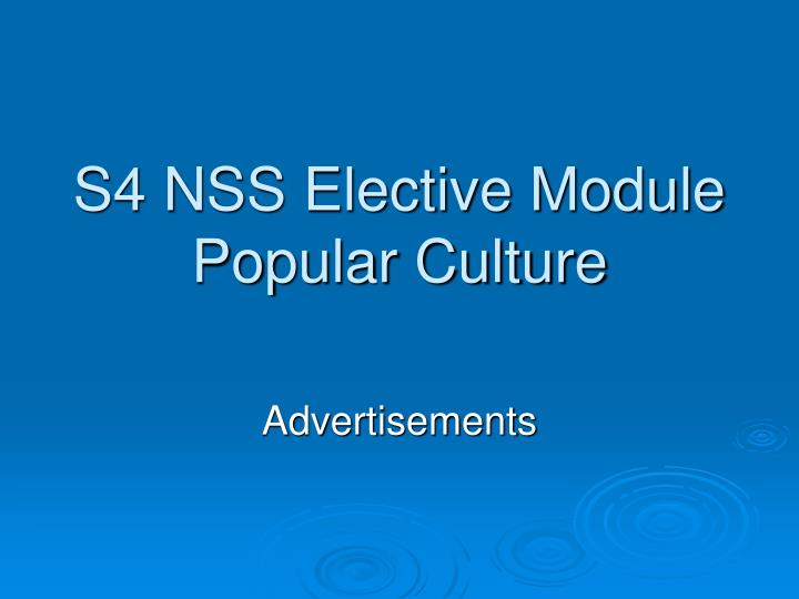 s4 nss elective module popular culture n.