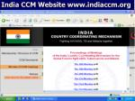 india ccm website www indiaccm org