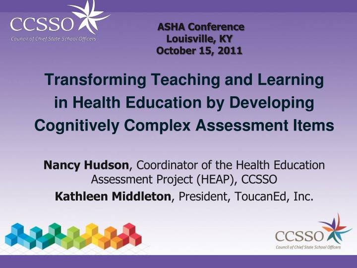 asha conference louisville ky october 15 2011 n.