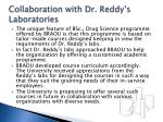 collaboration with dr reddy s laboratories