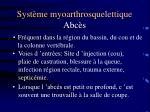 syst me myoarthrosquelettique abc s