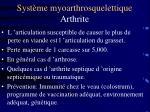 syst me myoarthrosquelettique arthrite
