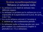 syst me myoarthrosquelettique m lanose et m lanome malin