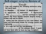 bell ringer 11 13 12 review of vocab