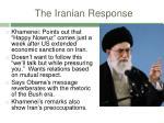 the iranian response