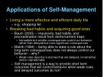 applications of self management