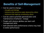 benefits of self management