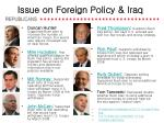 issue on foreign policy iraq