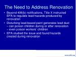 the need to address renovation