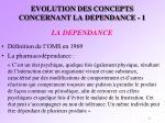 evolution des concepts concernant la dependance 1