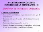 evolution des concepts concernant la dependance 10